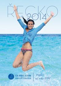 Nový katalog Řecko 2014